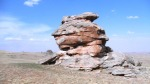 Mongolian rock formation