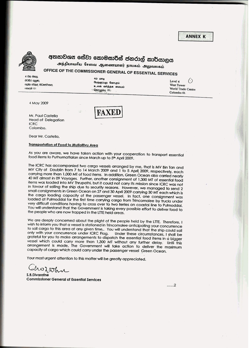 simple essay about sri lanka � #1 - Free Online Essays and Research