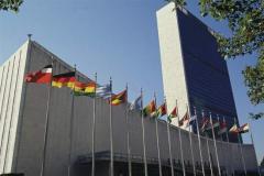 UN building